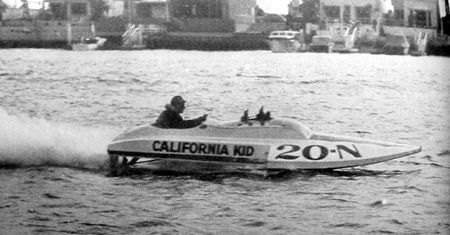 1947 Pacific Motor Boat Trophy -